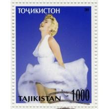 Marilyn Monroe - duvar posteri marilyn monroe 73153060