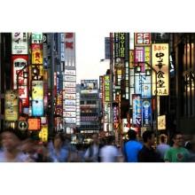 Şehir - duvar posteri şehir 10607410