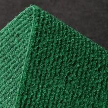 Yapışkansız Halı Rip Eni:2mt - Halı Rip R2108 Yeşil