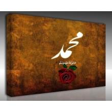 Kanvas Tablo Din - Kanvas Tablo 00361