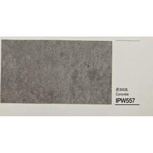 Kointec Wood - Kointec Kalın Yapışkanlı Folyo IPW557<br>123cmx1mt