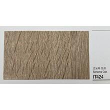 Kointec Wood - Kointec Kalın Yapışkanlı Folyo IT424<br>123cmx1mt