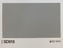 Kointec Solid Düz Renkler - Kointec Kalın Yapışkanlı Folyo Mat SD918<br>123cmx1mt