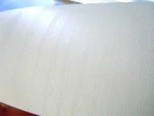D-C-Fix Ahşap Desenler - Yapışkanlı Folyo D-C-Fix 200-2741 Beyaz Ağaç Mat