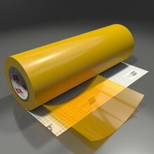 Oracal Transparan - Yapışkanlı Folyo Transparan 021 Sarı