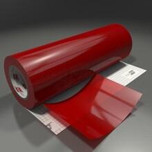 Oracal Transparan - Yapışkanlı Folyo Transparan 030 Koyu Kırmızı