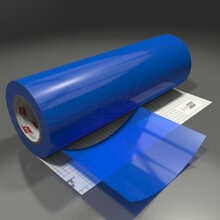 Oracal Transparan - Yapışkanlı Folyo Transparan 049 Kral Mavi