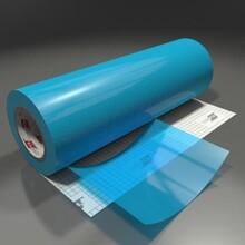 Oracal Transparan - Yapışkanlı Folyo Transparan 053 Açık Mavi