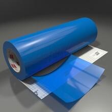 Oracal Transparan - Yapışkanlı Folyo Transparan 057 Trafik Mavi