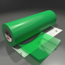 Oracal Transparan - Yapışkanlı Folyo Transparan 061 Yeşil