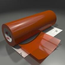 Oracal Transparan - Yapışkanlı Folyo Transparan 079 Kırmızı Kahverengi