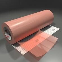 Oracal Transparan - Yapışkanlı Folyo Transparan 089 İstakoz Kırmızı