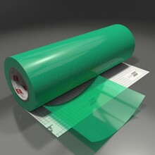 Oracal Transparan - Yapışkanlı Folyo Transparan 097 Mavi Yeşili